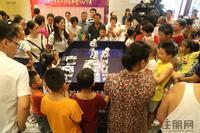 奥园康城活动图片|9月3日奥园康城新营销中心开放