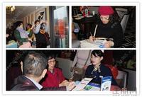 招商・禧园活动图片|网友参与互动游戏