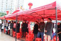 恒大御府活动图片|博文商业街开放仪式