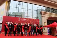 柳州恒大御府活动图片|博文商业街开放仪式