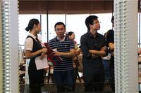 彰泰红活动图片|展示中心开放盛况