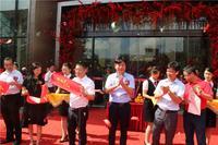 彰泰红活动图片|展示中心剪彩仪式