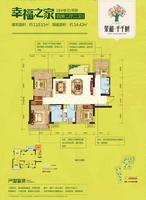 荣和・千千树18#楼110.15�O户型4室2厅2卫110.15�O