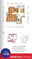 大唐世家19号楼2单元05户型4室2厅2卫116.48�O
