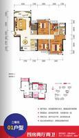 大唐世家19号楼2单元户型01户型4室2厅2卫106.63�O