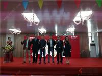 振宁星光广场活动图片|合作商家签约现场