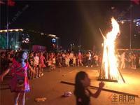 华南城・东盟华府活动图片|篝火晚会现场