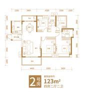 二期2#楼2号房