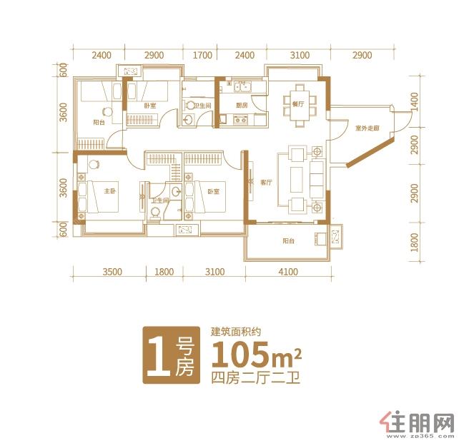 铁投玫瑰园二期6#楼1号房4室2厅2卫105.00―105�O
