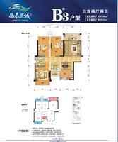 昌泰茗城4#楼B3户型3室2厅2卫97.06�O