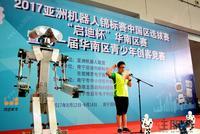 南宁启迪东盟科技城活动图片|选手代表宣誓