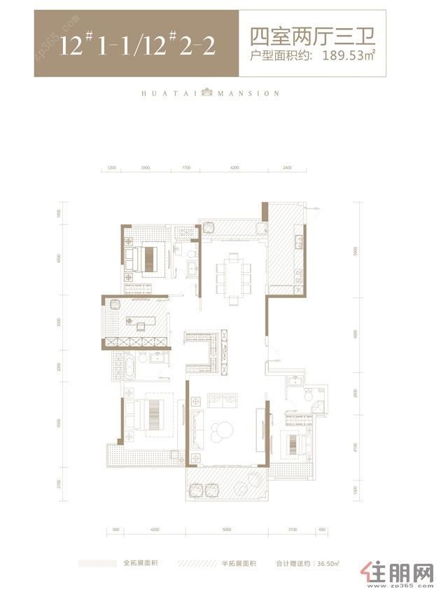 华泰官邸12#1-1--2-24室2厅3卫189.53�O