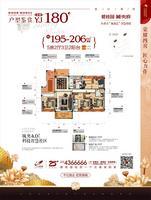 碧桂园・城央府洋房YJ1805室2厅3卫195.00�O