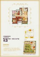 凯旋国际13#楼1单元04户型4室2厅2卫108.28�O
