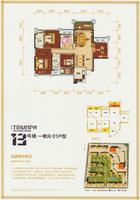 凯旋国际13#楼1单元01户型5室2厅2卫141.43�O
