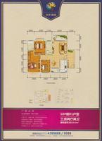 大宇康城10#01户型3室2厅2卫126.90�O
