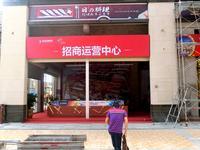 荟金亚太经贸中心实景图|荟金亚太经贸中心 实景图