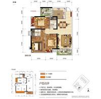 奥园永和府2栋2-03 号房3室2厅2卫113.00�O