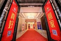柳州恒大翡翠龙庭实景图|527933042691553030