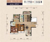 中辰阳光郡 三号楼2期03户型3室2厅2卫107.00�O