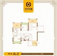 通建中天城中天城2期户型图4#B-52室2厅2卫88.00�O