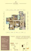 8#楼B2户型