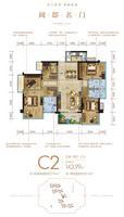 5#楼C2户型