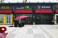 招商・樾园实景图 PT8A0132