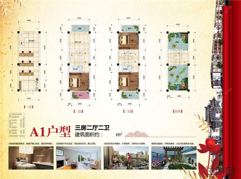 四方新桂园A1户型3室2厅2卫138.00�O