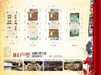 四方新桂园B1户型3室2厅2卫159.00�O