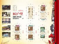 四方新桂园B2户型5室2厅3卫219.00�O