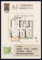 万港城2#/3#A2户型3室2厅2卫122.74�O