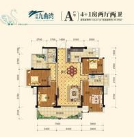国悦・九曲湾A户型 4+1房两厅两卫5室2厅2卫146.87�O