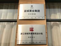 向南居・未来城实景图|2018.1.18实景图(6)