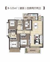 B-125㎡户型(建面)四房两厅两卫