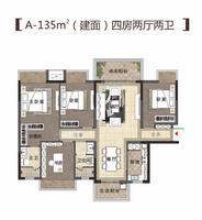 A-135㎡户型(建面)四房两厅两卫
