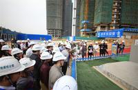 绿地新里璞悦公馆活动图片|工地开放日活动(2018.11.24)