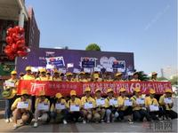 """阳光城・松宇公馆活动图片 """"我爱贵港,为爱骑行""""阳光城在行动"""