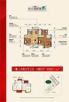 [B1户型]4房2厅2卫丨2梯3户