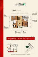 [B2户型]3房2厅2卫丨2梯3户