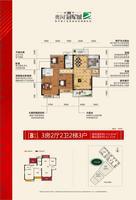 [B3户型]3房2厅2卫丨2梯3户