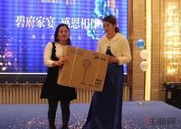 碧桂园・城央府活动图片|11月24日 业主答谢宴