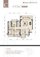 绿地新里璞悦公馆C户型4室2厅2卫113.00�O