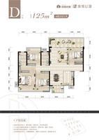 绿地新里璞悦公馆D户型4室2厅2卫125.00�O