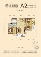 宋都・江韵朝阳A23室2厅2卫103.82�O