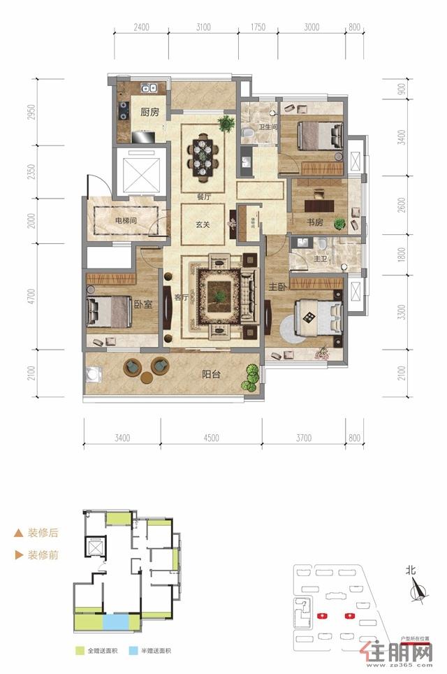 向南居・未来城D1户型4室2厅2卫137.22�O