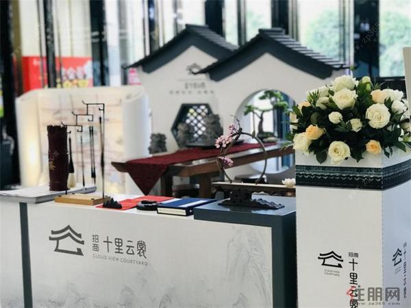 青秀万达城市展厅开放(2018.11.03)