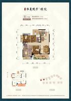 华夏院子B1户型 四室两厅两卫4室2厅2卫113.00�O