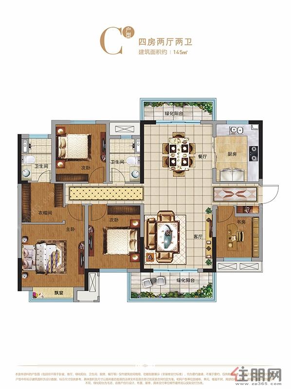 新城・悦隽江山高层145�OC户型4室2厅2卫145.00�O