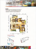 尚悅11號樓B4/B5/C4/C5戶型